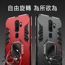 OPPO A9/A5 2020 A92020 A52020 手機殼 磁吸指環支架 鋼鐵俠手機殼 黑豹二合一防摔套