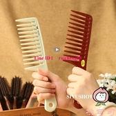 頭發梳子女卷發梳家用大尺寬齒塑料工具大卷長發濕發大齒梳子【桃可可服飾】