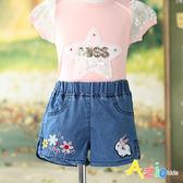 Azio 女童 短褲 花朵兔子刺繡鬆緊牛仔短褲(藍)  Azio Kids 美國派 童裝