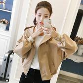 外套女裝短款秋季新款韓版寬鬆蝙蝠衫夾克學生棒球服上衣服女 草莓妞妞