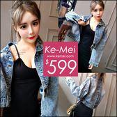 克妹Ke-Mei【ZT49906】制定!歐美重推 龐克短版牛仔外套+背心洋套裝