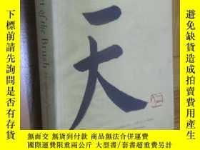 二手書博民逛書店Heart罕見Of The Brush: The Splendor Of East Asian Calligrap