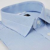 【金‧安德森】藍色變化領型窄版長袖襯衫