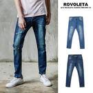 彈力刀割牛仔褲 【5V-4060】(ROVOLETA)
