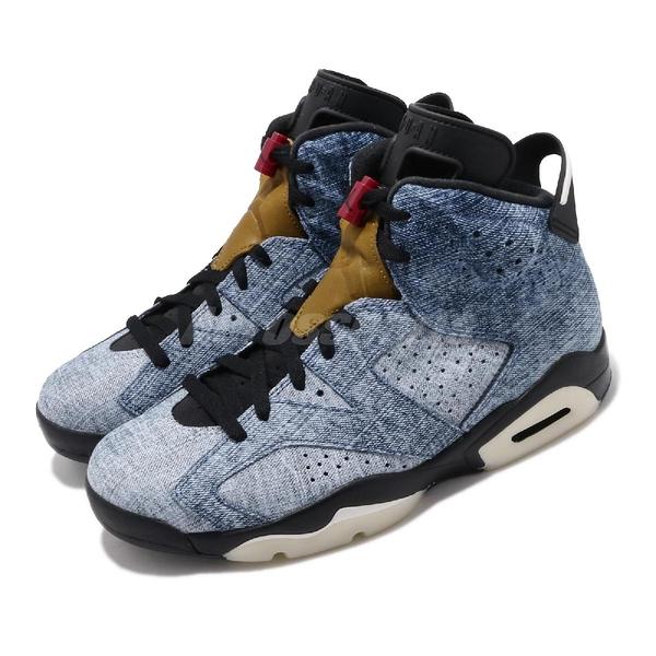 Nike Air Jordan 6 Retro Washed Denim 藍 黑 男鞋 水洗丹寧 運動鞋 喬丹 六代 【PUMP306】 CT5350-401