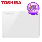【Toshiba 東芝】Canvio Advance 先進碟 V9 2TB USB3.0 2.5吋 外接硬碟(白)