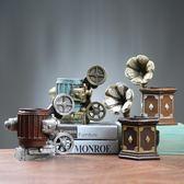 美式復古創意放映機筆筒擺件酒吧tz3352【歐爸生活館】