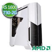 技嘉B350平台【天空戰馬】AMD Ryzen六核 GT730-2G獨顯 1TB效能電腦