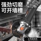 龍韻角磨機多功能家用磨光手磨機打磨機電動雕刻小型切割機手持拋光機 小宅妮