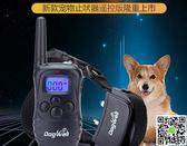 防狗叫止吠器充電超聲波訓狗電擊項圈遙控寵物大中小型犬防狗狗叫 CY潮流站