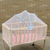 618好康鉅惠嬰兒搖籃床蚊帳 寶寶床通用 拱形弓形蚊帳