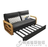 沙發 實木沙發床可摺疊1.5米小戶型雙人坐臥兩用布藝1.8多功能沙發床 時尚芭莎WD