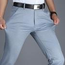 仰歐男士褲子夏季薄款中年商務休閒男褲春季直筒長褲四面彈力冰絲 依凡卡時尚