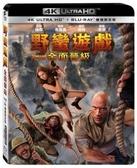 【停看聽音響唱片】【BD】野蠻遊戲:全面晉級 雙碟限定版『4K』