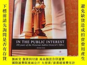 二手書博民逛書店IN罕見THE PUBLIC INTEREST 150 year