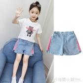 女童牛仔短褲夏裝網紅中大兒童時髦洋氣薄款熱褲夏季百搭外穿韓版 中秋節