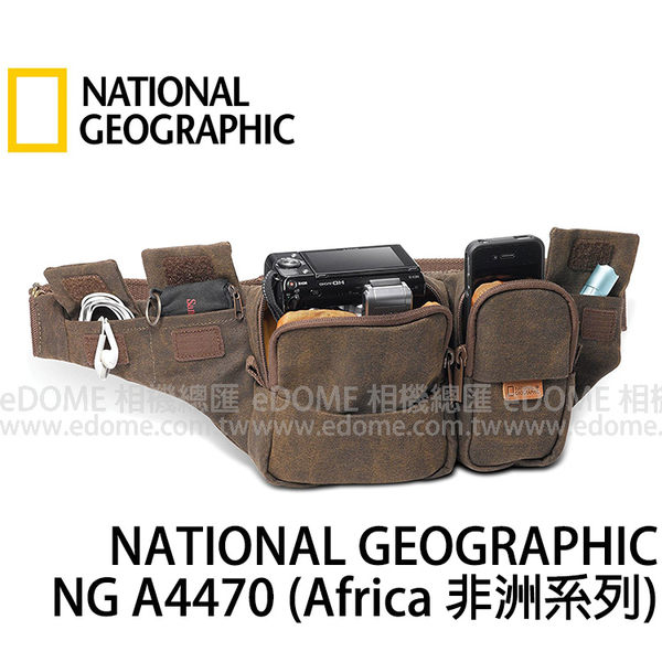 NATIONAL GEOGRAPHIC 國家地理 NG A4470 腰包 相機包 (免運 正成貿易公司貨) Africa 非洲系列