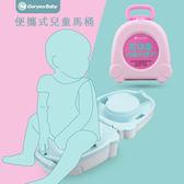 坐便器 嬰幼兒 便攜 旅行 便盆 寶寶旅行 韓國 goryeobaby