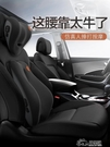 汽車護腰靠墊車用座椅靠背墊電動按摩腰墊記...