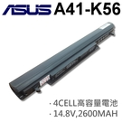 ASUS 4芯 日系電芯 A41-K56...