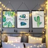 北歐ins風簡約客廳沙發背景牆裝飾畫網紅火烈鳥臥室床頭掛畫掛布 町目家