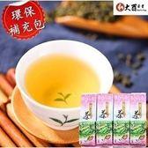 《大酉茶業~大有環保》四季春茶●150gX4環保裝