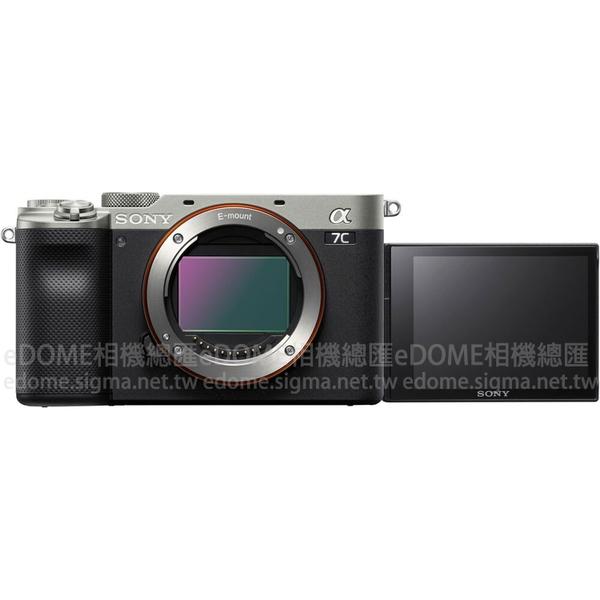 SONY a7C 銀色 附 SEL24240 旅遊鏡組 (24期0利率 公司貨) ILCE-7C 全片幅 防手震 翻轉螢幕 微單眼數位相機