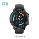 【愛瘋潮】Qii Ticwatch GTX 玻璃貼 (兩片裝) 手錶保護貼 鋼化貼