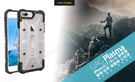 UAG Plasma iPhone 8 ...