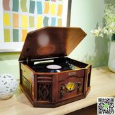 留聲機唐典留聲機復古 客廳歐式LP黑膠唱片機收音機做舊仿古電唱機擺件 igo摩可美家