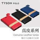 【愛瘋潮】免運 現貨 HTC Desire 10 Lifestyle 簡約牛皮書本式皮套 POLO 真皮系列 手機殼