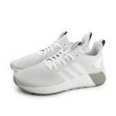 adidas QUESTAR BYD 運動鞋 透氣 男鞋 白色 DB1539 no505