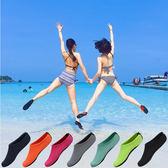 沙灘襪陌素小姐海邊度假情侶款沙灘鞋女男游泳貼膚潛水鞋浮潛鞋摩可美家