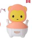 快樂王子加大號小孩兒童坐便器凳寶寶嬰兒便...