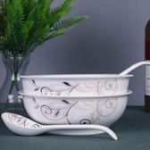 9英寸2個大湯碗 加厚陶瓷餐具大碗泡面碗大號家用湯盆 可微波第七公社