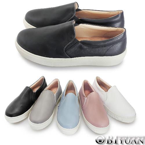 (女鞋)MIT手工懶人鞋【QFR09】OBI YUAN素面皮革真皮鞋墊厚底休閒鞋 共5色