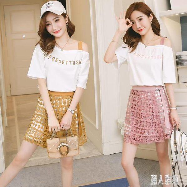 兩件式洋裝 2019新款初戀裙淑女小清新一字肩T恤蕾絲裙子兩件套裝 DJ8770『麗人雅苑』