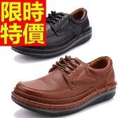氣墊鞋-有型抗震商務皮革男休閒鞋55f8[時尚巴黎]