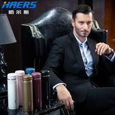 哈爾斯 保溫杯 男士女高檔不銹鋼水杯便攜真空商務訂製刻字茶杯子 英雄聯盟