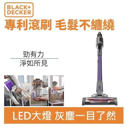 美國 BLACK+DECKER BSV2020P 20V 無線手持吸塵器 旗艦版
