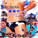 SEOBEAN萌萌犬超低腰日版小三角泳褲@軍徽藍 男泳褲 可愛性感 SW0130