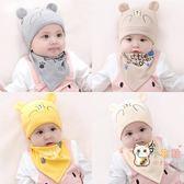 交換禮物-嬰兒帽子秋冬0-3-6-12個月男女寶寶帽子初生保暖新生兒帽子胎帽冬