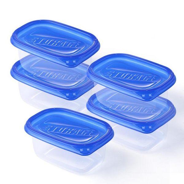【巧廚烘焙 展藝千層打包盒5個】一次性豆乳蛋糕包裝盒子 保鮮盒 『全館一元88折』
