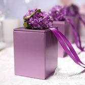 原創婚慶用品 馬口鐵喜糖盒子創意歐式個性結婚婚10個裝 BS19785『科炫3C』