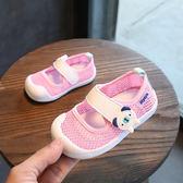 夏款鏤空嬰兒網鞋1-3歲包頭寶寶涼鞋