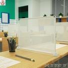 臺灣現貨 亞克力防飛沫防護板隔離板分隔板學生課桌擋板【免運快出】