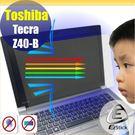 【EZstick抗藍光】TOSHIBA Z40-B 系列 防藍光護眼螢幕貼 靜電吸附(可選鏡面或霧面)