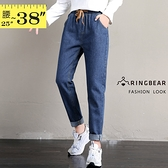 牛仔褲--簡約質感撞色抽繩寬版鬆緊帶前後雙側口袋九分丹寧褲(藍M-5L)-N73眼圈熊中大尺碼◎