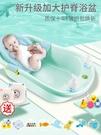 嬰兒洗澡盆兒童0-5-8-10歲14大號...
