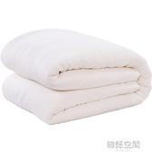 棉絮床墊1.8m1.5床褥子雙人純棉花墊被2米單人學生宿舍墊背加厚鋪韓語空間 YTL